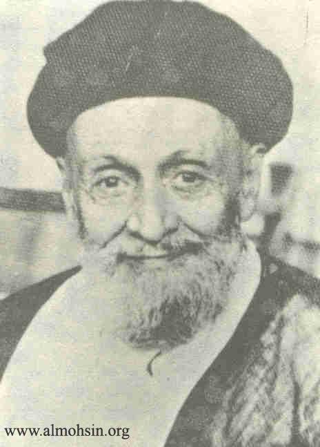 السيد أبو القاسم الكاشاني
