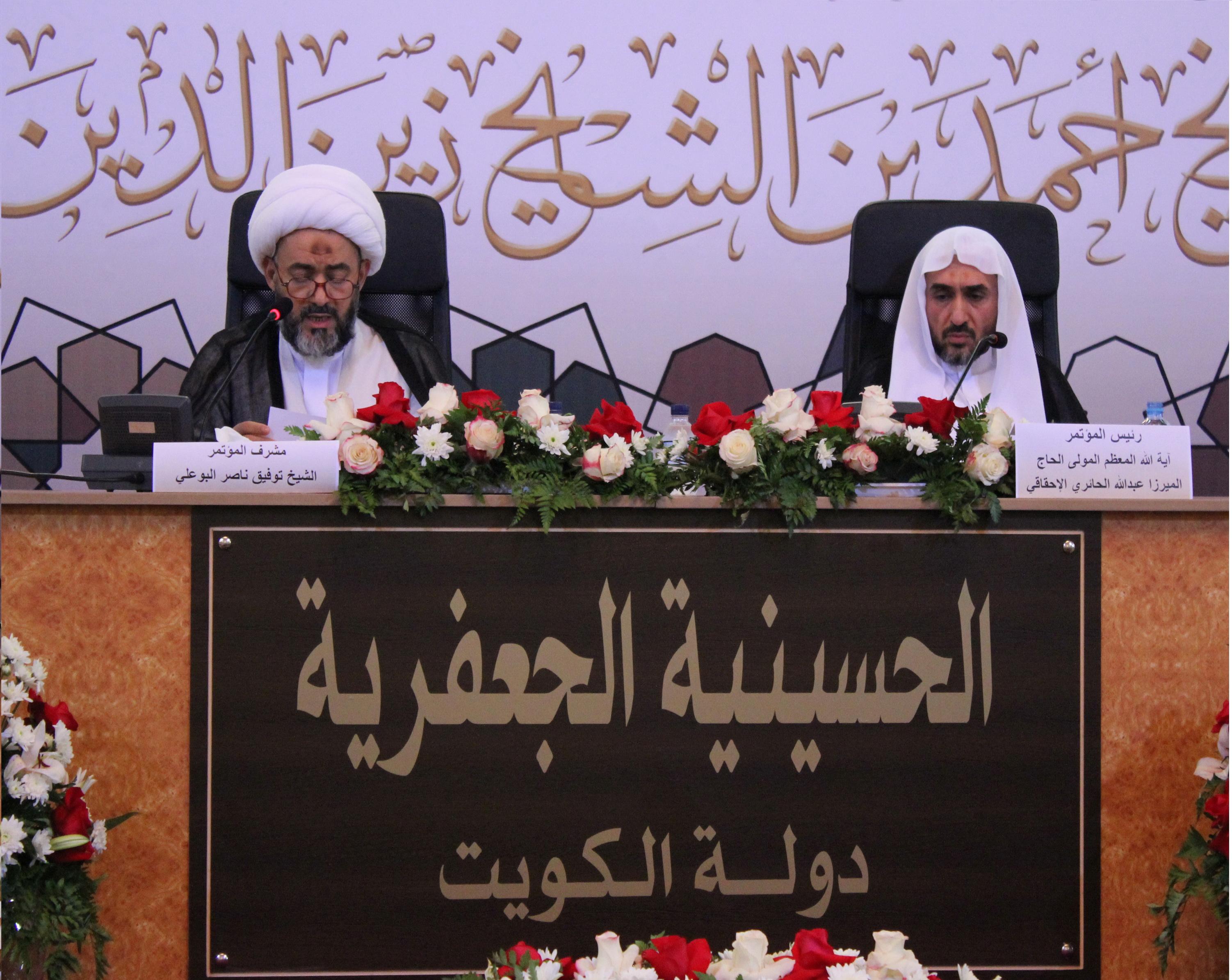 مؤتمر الشيخ الأوحد قدس سره الثاني22