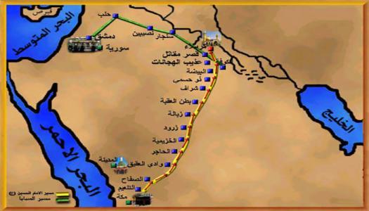 مسرة قافلة الامام الحسين عليه السلام