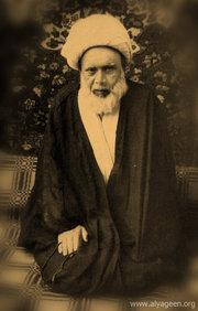 الشيخ-محمد-رضا-آل-ياسين1