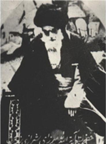 السيد محمد حسن الشيرازي قدس سره ( المعروف بالشيرازي الكبير )1