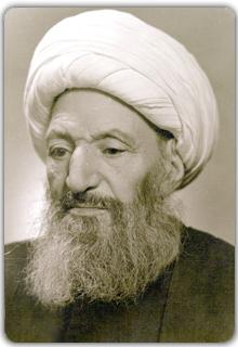 الشيخ علي الهمداني عليه الرحمة