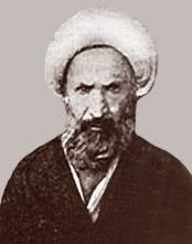الشيخ محمد جواد البلاغي النجفي قدس سره