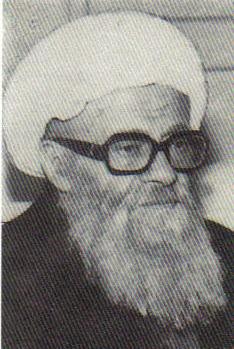 الشيخ هاشم الآملي عليه الرحمة1