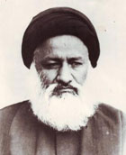 السيد هبة الدين الشهرستاني