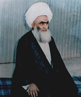 الشيخ الميرزا علي الغروي قدس سره1