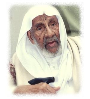 الشيخ محمد العمري1